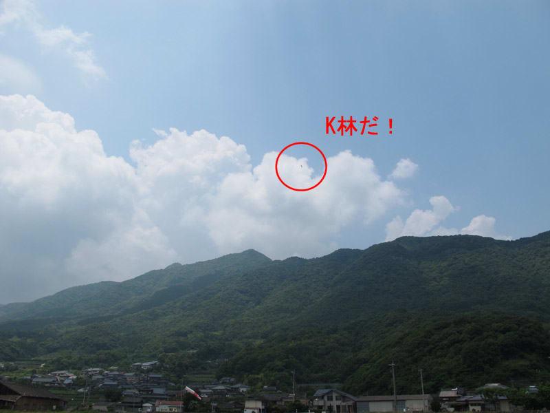 Kanbyashi_cloud