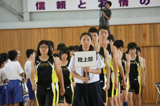 燃えろ、曳馬!! - こんにちは!浜松市立曳馬中学校のブログ ...