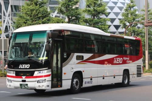 京王バス 2014年度の新車セレガ...