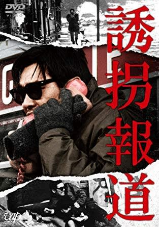 小柳 ルミ子 映画