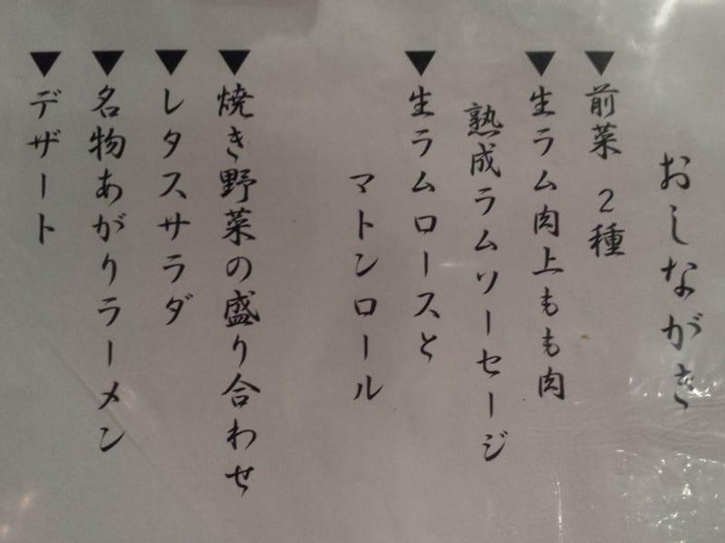 20140529_182012
