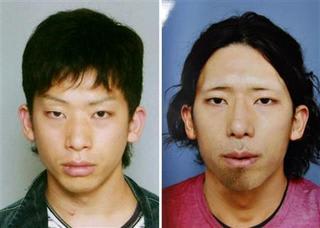殺人 事件 山田 高校 青森