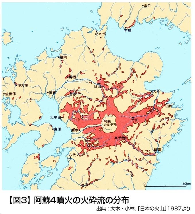 阿蘇 山 火山灰 風向き