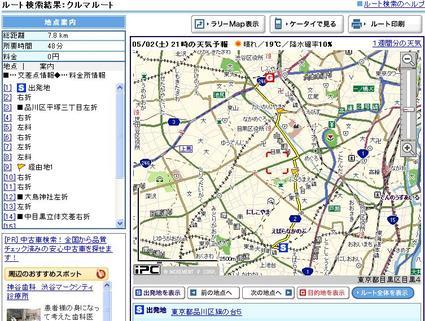 Mapfannet01