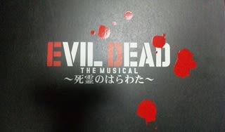 EVIL DEAD THE MUSICAL ~死霊の...