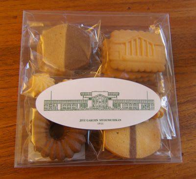 自由学園のクッキー