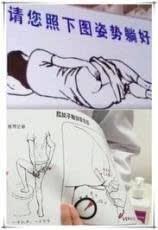 中国,コロナウィルス感染,肛門検査,中国冠状病毒感染,肛门测试,中国ウィルスチェック,肛門便検査,ケツ穴,アナル,,