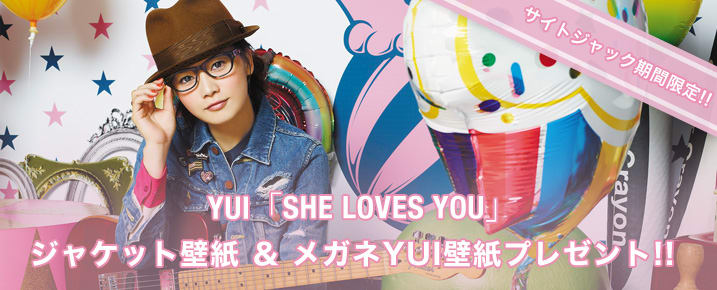 SHE LOVES YOU』 - ミスター メ...