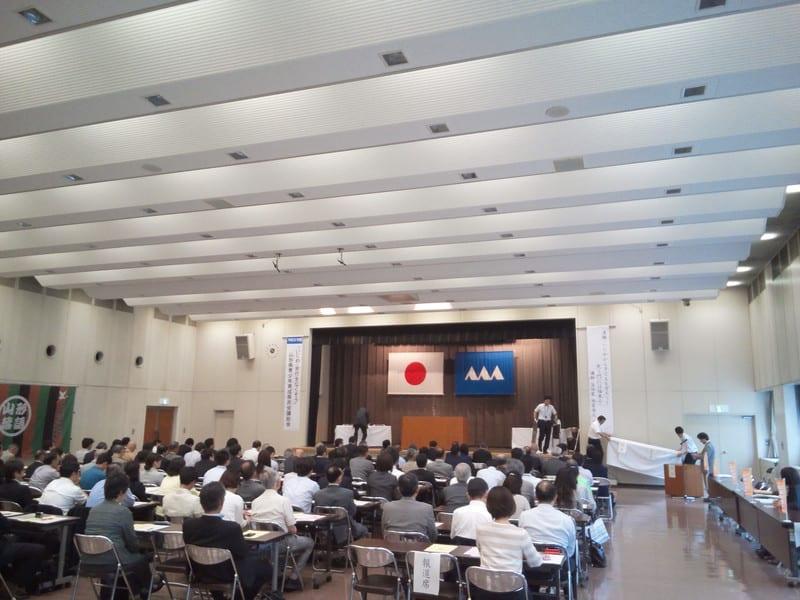 山形県、県庁で人権講演会!