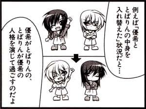 Manga_time_kr_carat_2013_05_p180