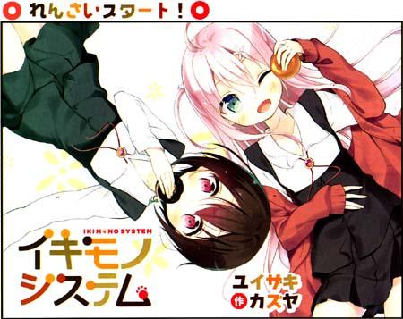 Manga_time_kr_carat_2013_07_p109