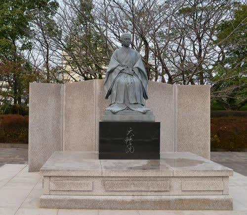 一条忠良 - Ichijō Tadayoshi - ...