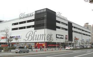 「ブルメールハット神戸」の画像検索結果