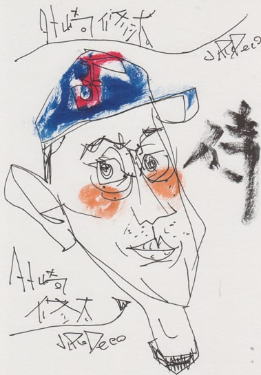 埼玉西武ライオンズ 人気 ... - 野球ブログ村