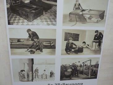 博物館 トゥール スレン