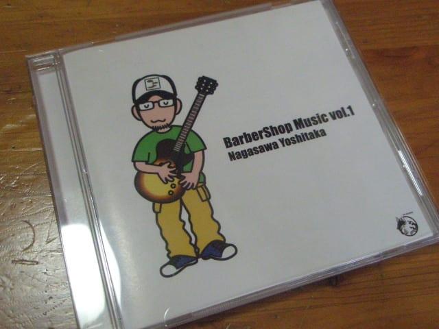Barisan_cd
