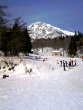リフト料金 | 赤倉温泉スキー場