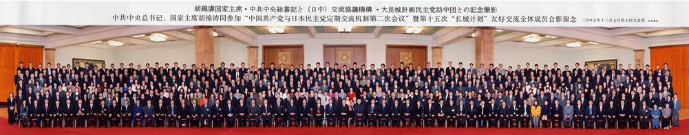 2014 12 17 金融と、小沢一郎【わが郷】