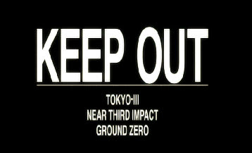 TOKYO-Ⅲ NEAR THIRD IMPACT GROUND ZERO