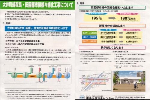 https://blogimg.goo.ne.jp/user_image/18/7b/a130f789d6a7d6cb1cbcdaacab1c2544.jpg