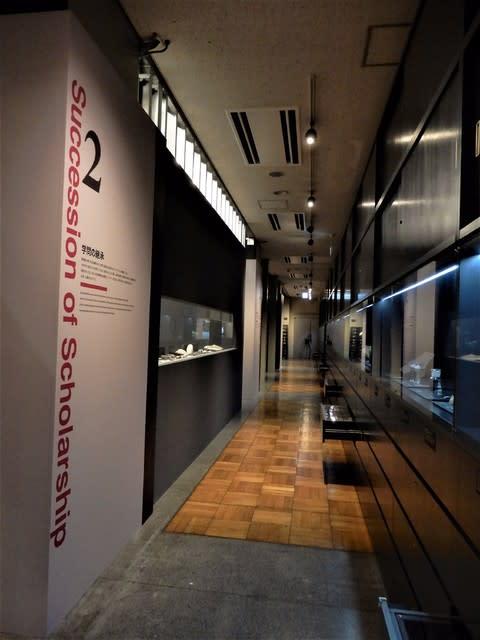 首都大学東京 社会人類学研究室 Department of …