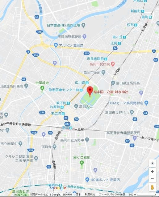 瑞祥地名 - JapaneseClass.jp