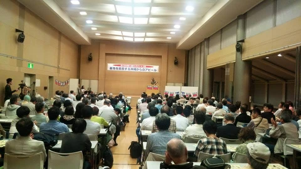会議 室 大阪 エル