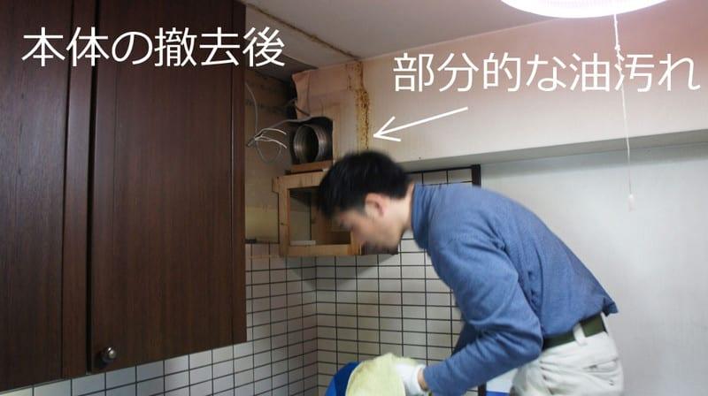 20130322_food12