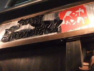 西区亀貝にオープンした『本格沖縄料理 いちゃり …