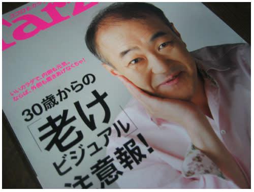 にっぽん男優列伝(269)温水洋一