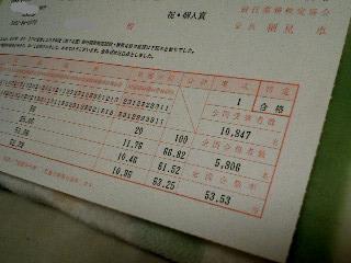 同族会社-岡山:林原が会社更生法で事実上の倒産 ...