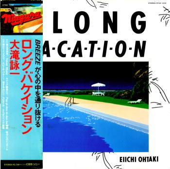 A_long_vacation