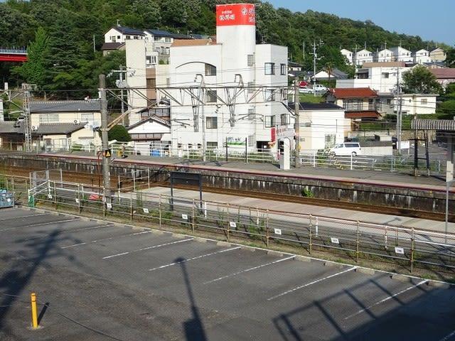 八本松駅の仮設ホーム・ほか - ...