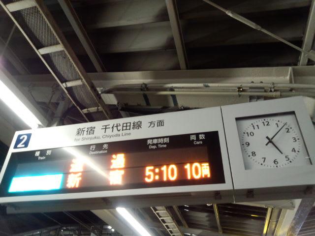 小田急幽霊列車?