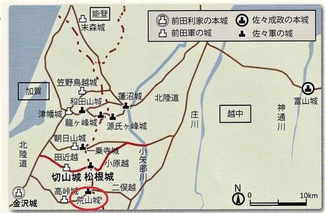 加賀荒山城@石川県金沢市荒山町 令和三年(2021)3月31日 4月3日