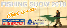 Fishign_show_2010_banner1