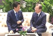 2019 11 04 安倍首相が文大統領と11分間面談【保管記事】