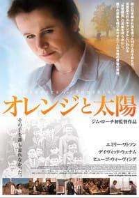 2013年1月のブログ記事一覧-映画...