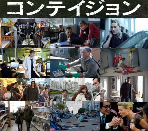 ネタバレ 映画 コンテ イジョン