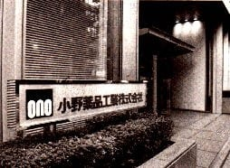 小野薬品工業本社