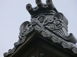 R-4>小河水野諸家家紋集 - ∞ヘ...