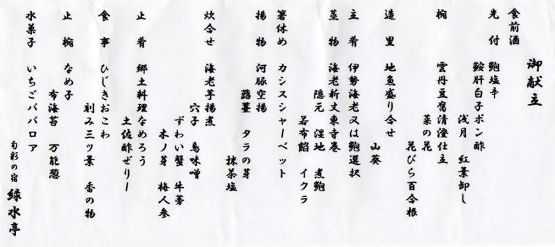 Kontate005
