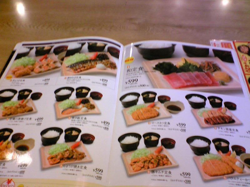 定食499円!