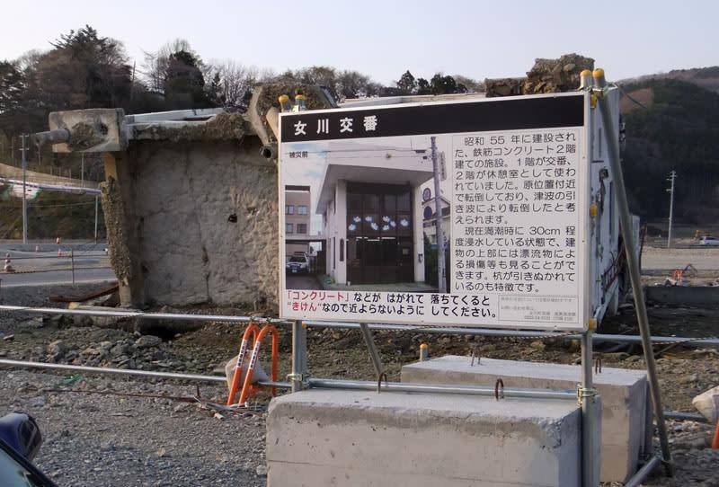 Hisaiti130429957