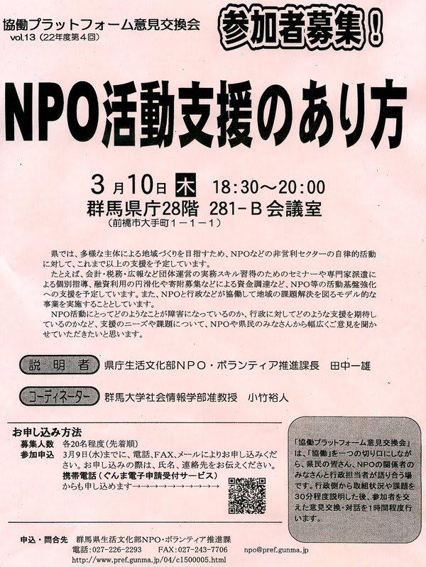 Npo_2