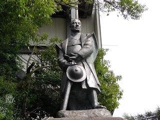 C-3 >水野三郎右衛門元宣(その1)...
