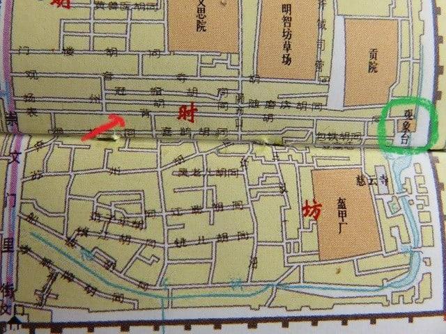 """第227回 北京・西裱褙胡同 明代ロマンチズムと地名の名残り""""于謙祠 ..."""