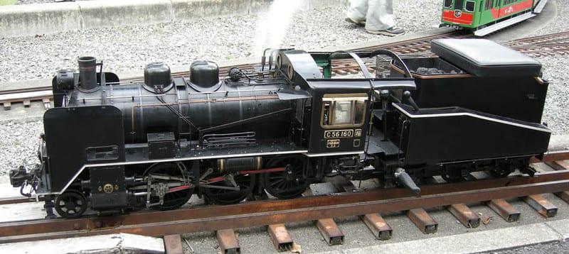 Br242