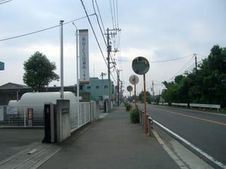 広島県道260号