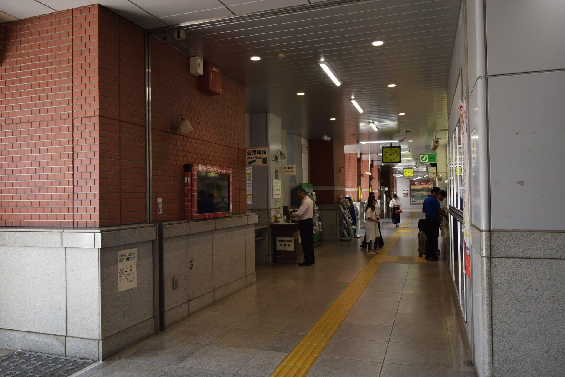 渋沢 栄一 記念 館